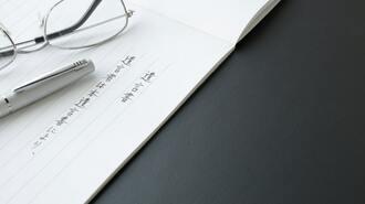 遺言書保管制度が「普通の家庭」にも役立つ理由