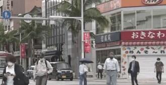 沖縄・玉城知事、親族とのBBQを「反省したい」