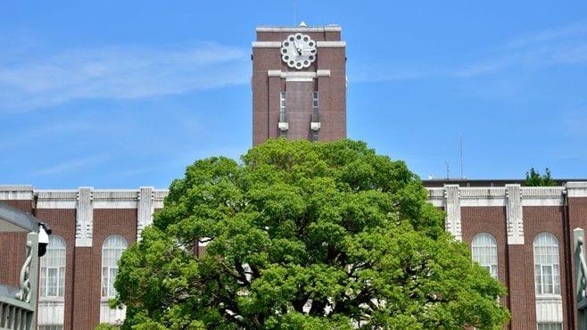 京都市民が「長男の京大進学」を喜ばない事情