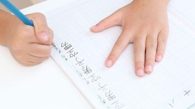 漢字の「とめ、はね」にこだわる教育は有害だ