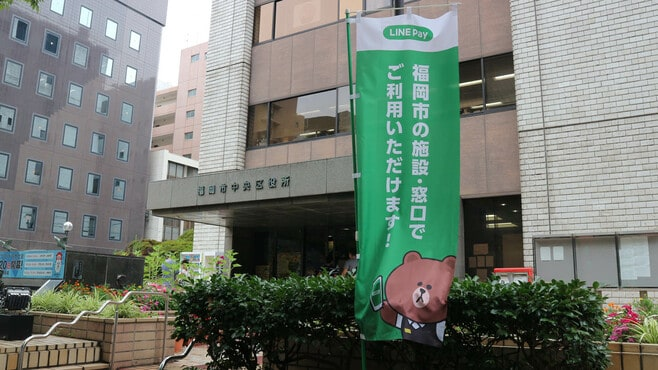 「LINEの街」福岡市で見たスマホ生活の未来