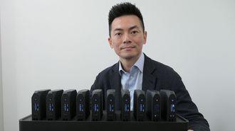 携帯型電池で法人市場を攻める「Omni」の正体