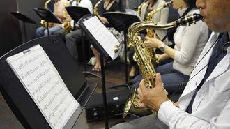 音楽教室対JASRAC、終わらぬ「著作権バトル」