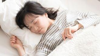 眠れない夜に「とりあえず横になる」は危険だ