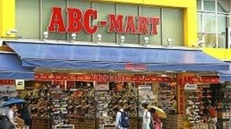 ABCマート、「13期連続増収増益」の秘訣は?