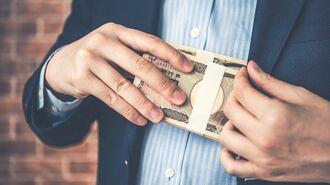 コンサルばかり儲けさせる「国の補助金」の問題