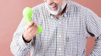 上司に苦情電話する父に怒ってはいけない