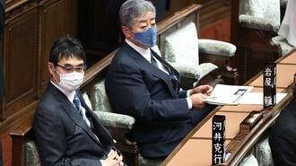 河井前法相、「公選法違反で立件」の政治的背景