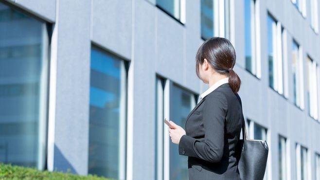 就活生の多くは「会社の見方」を誤解している