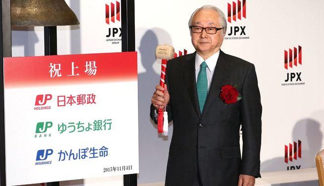 ゆうちょ銀行社長、懸案の「成長戦略」を語る