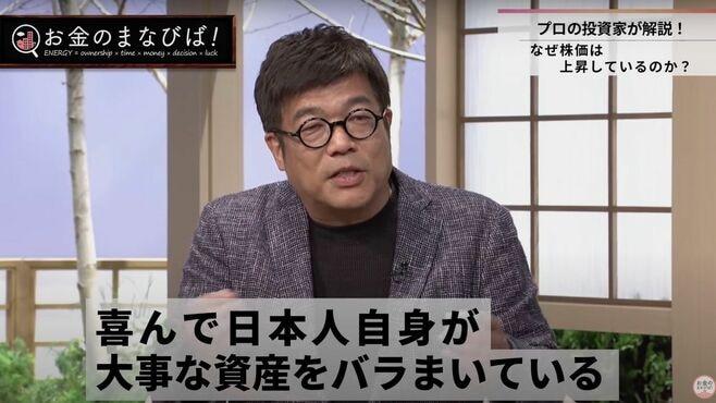 格差は政府ではなく日本国民が増長している訳