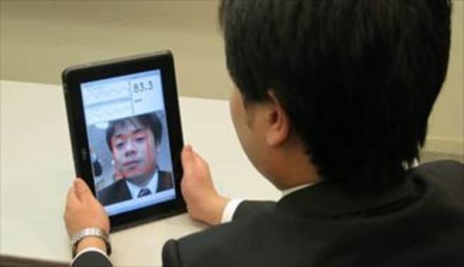 富士通研、顔を「撮るだけ」で脈拍を計測