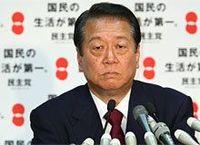 辞め時と辞め方の選択から明らかになる小沢氏の本質