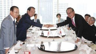 真摯な対話が重要、韓国の窓口は開かれている