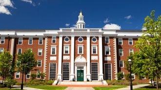 ハーバード大学「アジア系差別」の深すぎる闇