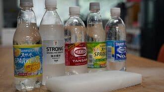 「炭酸水」が品薄に?製油所閉鎖の意外な影響