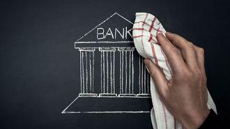 2025年「黒子化する」銀行が生き残る5つの条件