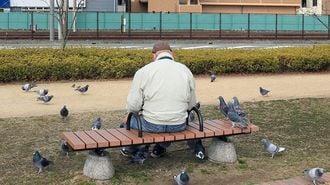 日本の高齢者が不平不満を抱える根本原因