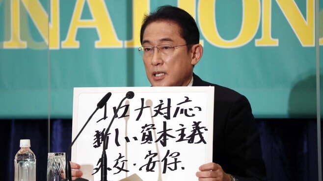 野党善戦で緊迫「自民単独過半数」狙う首相の命運