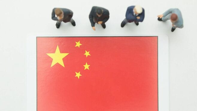 グローバル経済から中国を分離すべき根本理由