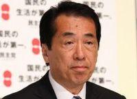 菅首相にいま必要な「三条件」