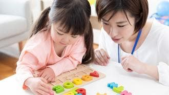 「子どもに英語を習わせたい親」がしがちな誤解