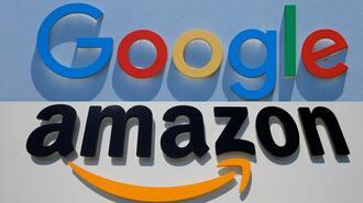 日本がグーグルやアマゾンを生み出せない真因