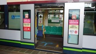 路面電車の弱点「運賃支払い時間」は解消可能