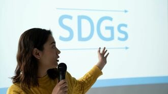 「SDGs?日本は昔から三方よし」論に欠けた視点