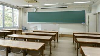 通学できず心が限界、深刻化する大学生の孤立