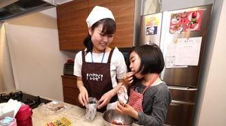 出張料理教室で「AIに負けない子」を育てる法