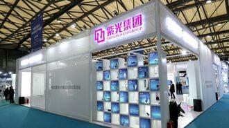 中国の半導体「紫光集団」に破産申し立ての深刻
