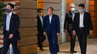 菅首相が総裁選不出馬、経済対策めぐるシナリオ