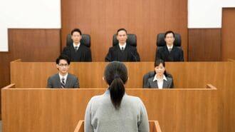 コロナ禍で露呈した「日本の司法」の致命的欠陥