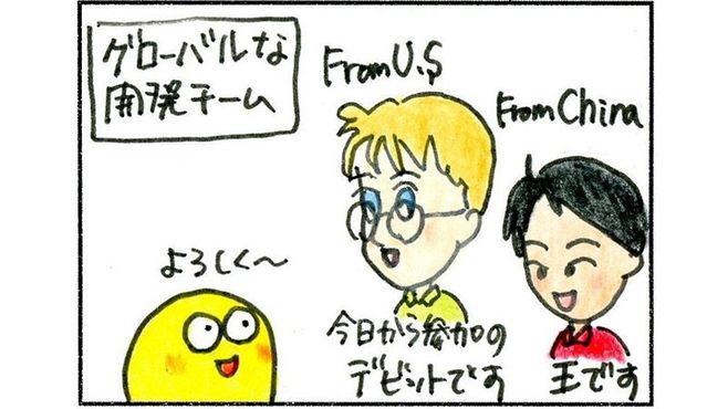 日本語で開発要件を正確に伝えるのは難しい