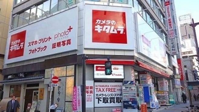 キタムラが「大量閉店」を決めた本当の理由