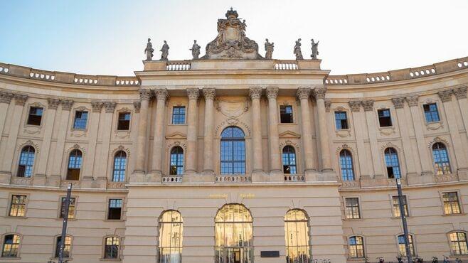 大学間格差が小さい「ドイツの大学」の深刻事情