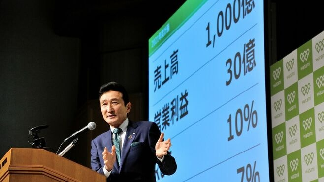 ワタミ渡邉会長、「88歳までやる」宣言のわけ
