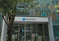 新生銀行の八方ふさがり−斬新で高い収益性を目指したが…リテールでもついに赤字