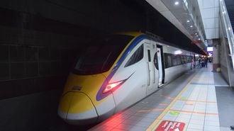 「マレーシア新幹線」日本の受注が難しい理由