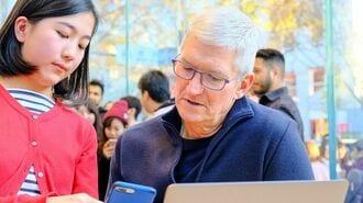 アップルのCEOが「表参道」に突如現れたワケ