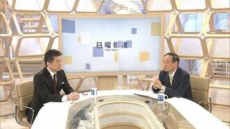 菅首相「こども庁を創設し子育てに光を当てる」