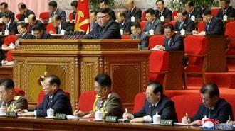 北朝鮮の金委員長は党大会で何を語ったか