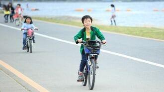 子どもの「自転車保険」広がる義務化への対処
