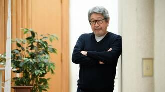 成毛眞「日本人よ、自分が生き残ることを考えよ」