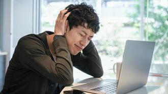 在宅勤務なのに「サボれず疲弊する人」の超盲点