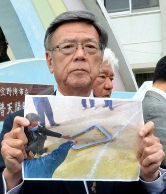 Japan criticises U.S. for military flights over school in Okinawa