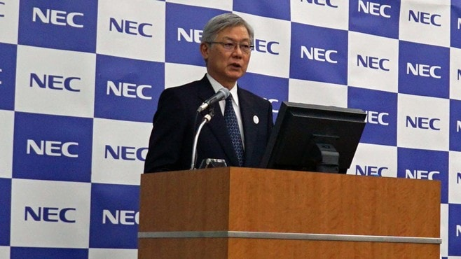 NEC、事業縮小続き人員削減「4度目」の必然