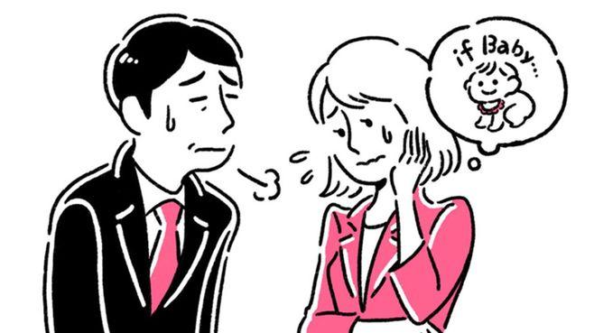 「育児と仕事の両立」に若手が不安を持つワケ
