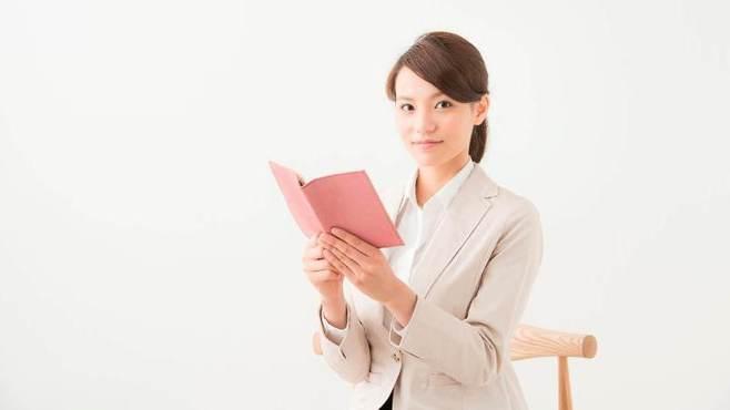 ビジネス書「売れ筋」トップ200冊ランキング